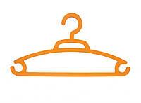 Вешалка для одежды Оранжевая 40 Ламела 1001