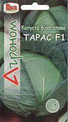 Капуста білокачанна Тарас F1, 0.5 г