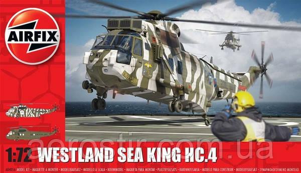 Westland Sea King HC.4 1/72 AIRFIX 04056
