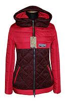 Короткая спортивная куртка / Молодіжна спортивна куртка