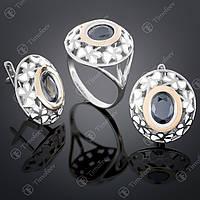 Серебряный набор украшений с черным цирконием. Артикул А-390