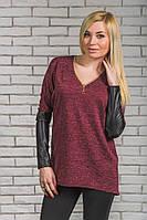 Кофта женская с молнией бордо, фото 1