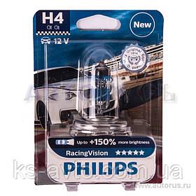 Автомобильная лампа Philips H4 Racing Vision +150% (12342RVB1)