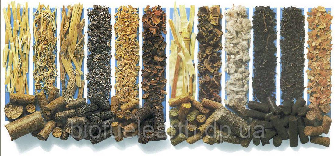 Зерно отходы, отходы сушки и переработки зерна.