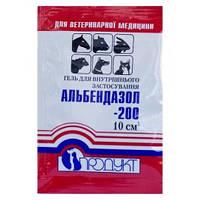 Альбендазол - 200 гель 10мл