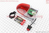 Велосипедный звонок  электронный с подсветкой  черно-красный JY-207