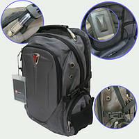 """Молодежный рюкзак SwissGear """"Gladiator"""" 522157"""