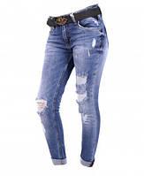 Узкие женские джинсы бойфренд от jass jeans