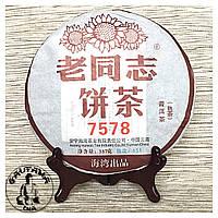 Чай Пуэр (Шу) Лао Тун Чжи - 7578 Старый товарищ  (2015 год)