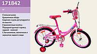 Велосипед детский 18 дюймов 171842 со звонком,зеркалом,ручной тормоз
