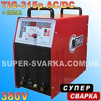 Аргоновая сварка Спика MasterTIG-315P AC DC