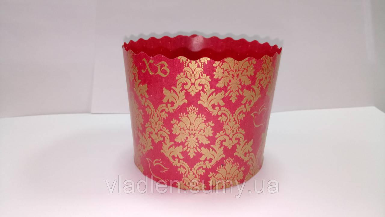 Форма бумажная для кулича красная d135xh95 мм 500 грам (Италия)