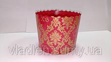 Форма бумажная для кулича красная d90xh90 мм 200 грам (Италия)