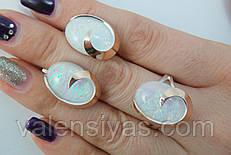 Комплект серебряных украшений с  опалом лунным