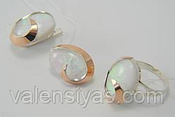 Нарядный набор украшений из серебра с лунными опалами, фото 2