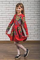 Стильное платье  для девочки красное