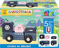 Кружко на Землевие (70004), набор с героем и авто, Polytopia