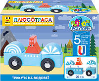 Трыкутя на Водовие (70007), набор с героем и авто, Polytopia