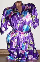 Комплект тройка фиолет (арт.523) 50