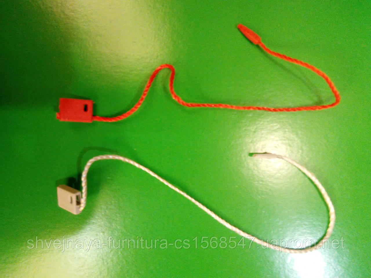 Пломба верёвка - интернет-магазин «ЗАШИВАЙКА» в Харькове