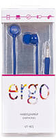 Наушники Ergo VT-901 Blue, фото 1