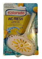 """Корзинка """"Kolorado""""  40 гр. (WC Colour) 36 шт. в ящ."""