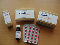 Таблетки Erotin 45 шт