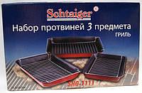 Набор противней Schtaiger SHG-1111