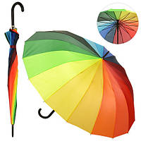 Зонтик детский MK 0870