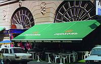 Локтевые маркизы в Одессе и в Украине внешняя солнцезащита замеры консалт установка