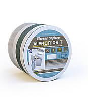 Наружная оконная лента Аленор ® ОН Т, 100 мм, Нормаизол ® Гидроизоляционная для монтажа окон.