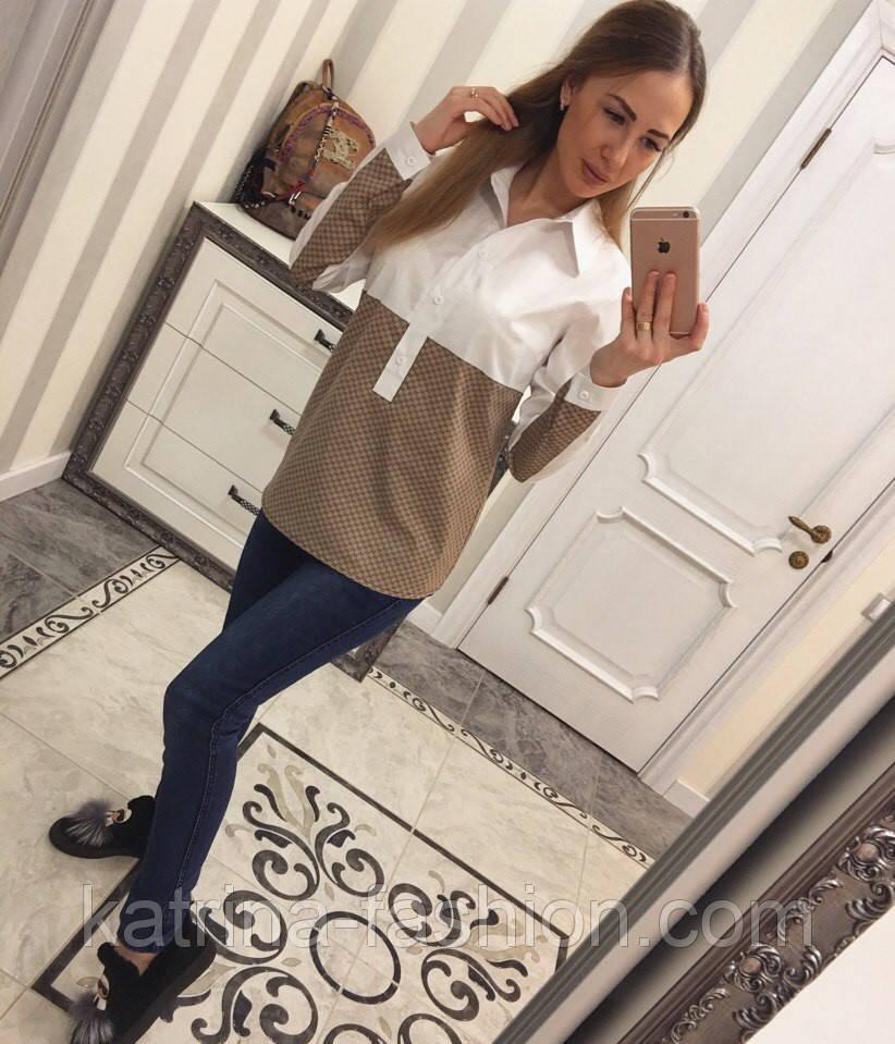 Женская стильная двухцветная удлиненная рубашка (2 цвета)