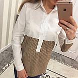 Женская стильная двухцветная удлиненная рубашка (2 цвета), фото 3