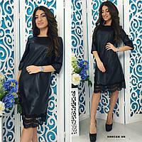 Платье женское из эко кожи Винтаж ян