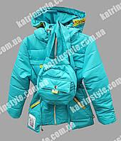 Курточка для девочек в комплекте с рюкзачком
