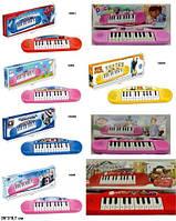 Детское игрушечное пианино на батарейках