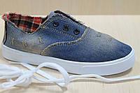 Обувь слипоны для девочки тм Jong Golf р.31