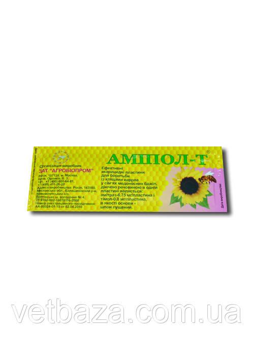 Амипол-Т смужки 1уп  №10 Агробиопром