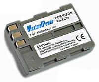 Аналог Nikon En-El3e (MaximalPower 1800mAh). Аккумулятор для Nikon D50, D70, D80, D90, D100, D200, D300, D700