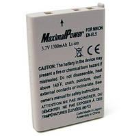 Аналог Nikon En-El5 (MaximalPower 1300mAh). Аккумулятор для Nikon Coolpix 4200, 5200, 5900, 7900, P4, P90, P100, P500, P5000, P6000 и др.