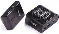 Радиосинхронизатор Phottix Aster (PT-V4) 4-канальный. Беспроводная синхронизация для фото