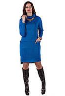 Теплое женское платье цвета электрик  SO-13132-ELB ТМ Alpama 44-50 размеры