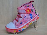 Кеды высокие детские на девочку розовые текстильная обувь р.29