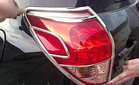 Накладки на стопы Toyota RAV-4 06-10