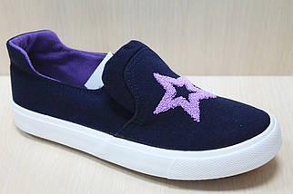 Детские кеды на девочку мокасины спортивная текстильная обувь р.30, фото 3