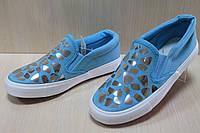 Детская обувь мокасины на девочку голубые с блистинками р.32,33