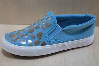 Детская обувь мокасины на девочку голубые с блистинками р.32, фото 3