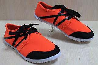 Детские кеды для девочек оранжевые подростковые мокасины спортивная удобная обувь р.31, фото 2