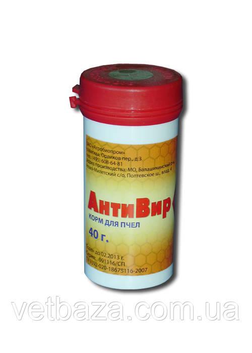 Антивир (порошок) 40г Агробиопром