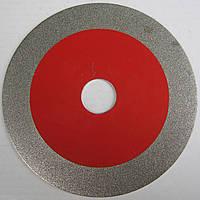 Алмазный диск для резки и шлифовки стекляной плитки, керамогранита, мрамора 125x1,5/17x22,2 красный, хамелеон красный